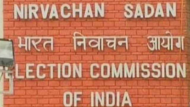 Bihar Assembly Election 2020: Election Commission officials to visit Patna today to overview poll preparations