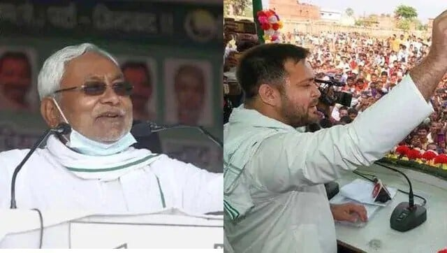 Bihar election seat-wise results 2020: NDA gets majority on 125 seats; here's full list of winners