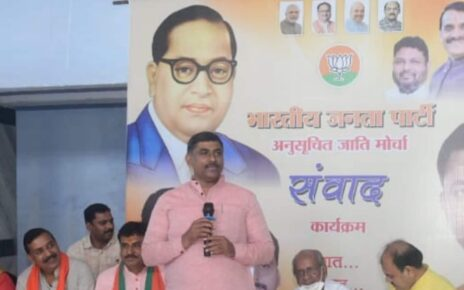 Madhya Pradesh BJP In-charge to Those Still Unhappy After Being MP, MLA