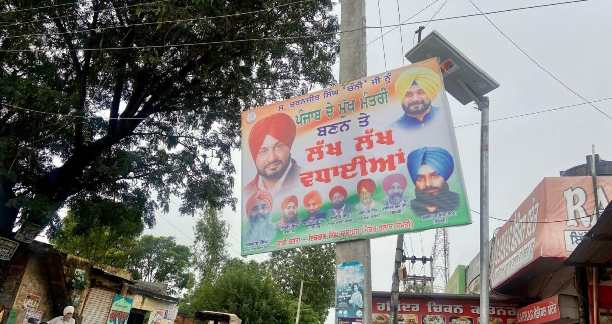Punjab Politics Travels From Captain's Farm House to Channi's Tent House