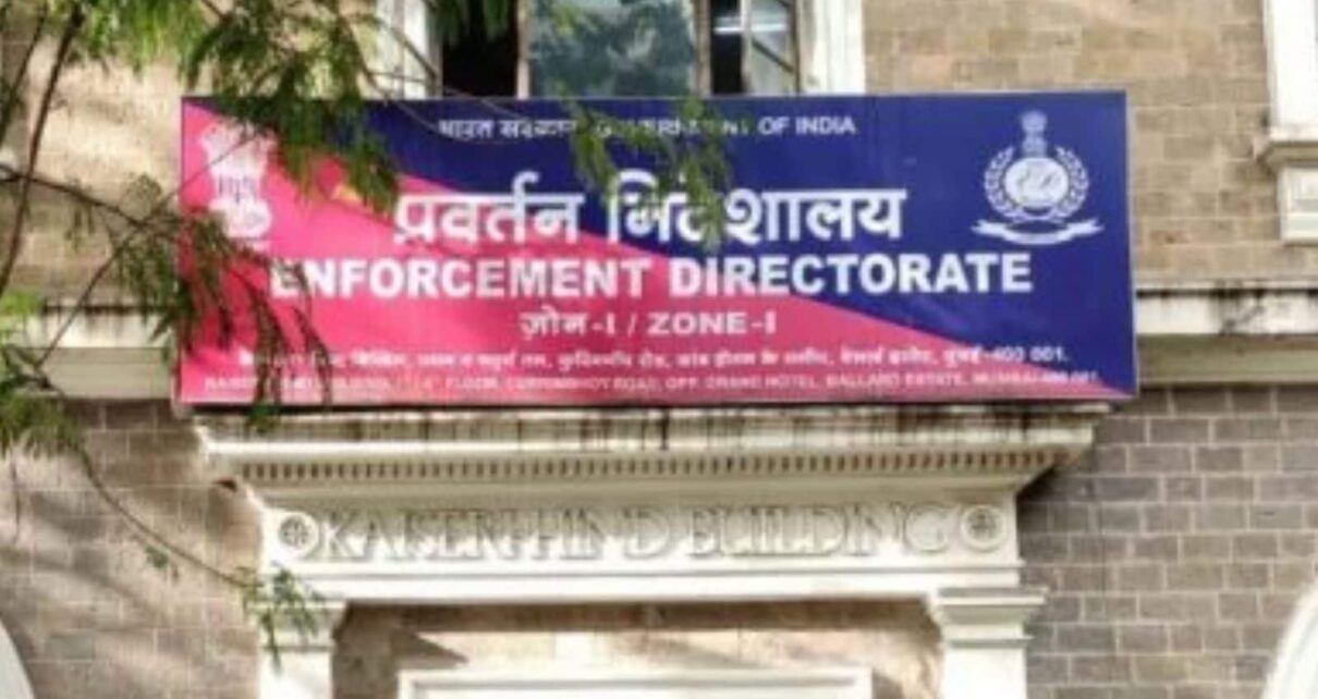 ED Attaches I-Core Assets Worth Rs 300 Crore